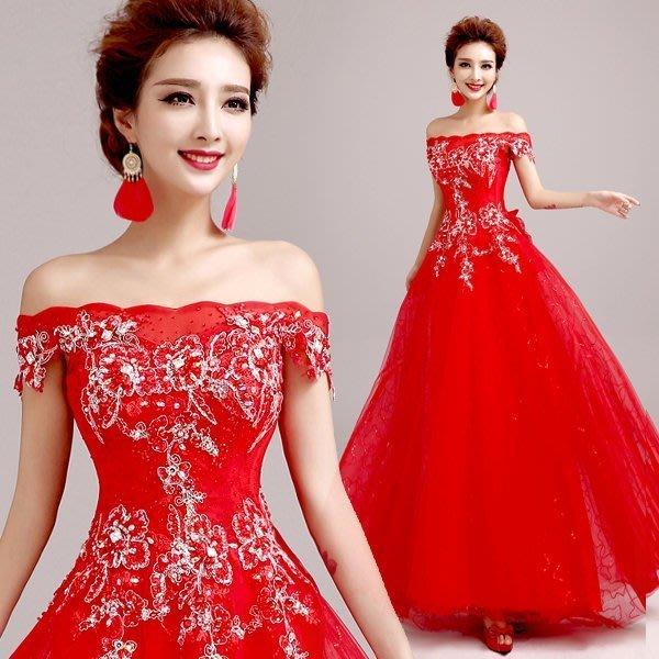 大小姐時尚精品屋~~红色一字肩公主新娘修身顯瘦婚纱结婚敬酒服禮服~3件免郵