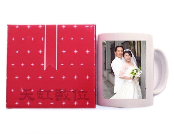 天虹沖印網-相片沖洗-轉印馬克杯-相片馬克杯-個性化馬克杯-贈品-送禮-畢業禮物