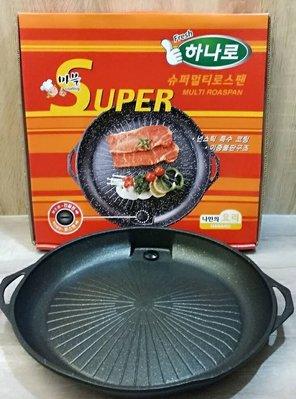 韓國Hanaro Super火烤兩用烤...