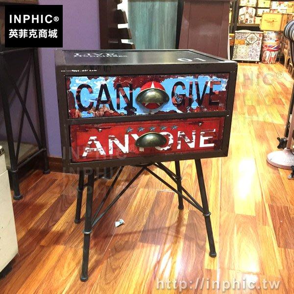 INPHIC-邊櫃金屬專賣店桌子收納櫃裝飾復古框架工業風酒吧美式_k8cY