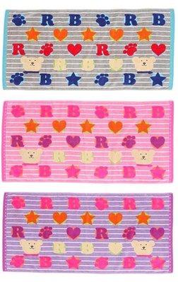 尼德斯Nydus~* 日本正版 彩虹熊 Rainbow Bear 浴巾 大毛巾 條紋款 120cm 100%純棉-日本製