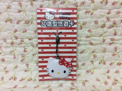 Sanrio hello kitty 3D大頭愛心造型悠遊卡
