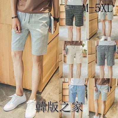 韓版之家男裝格子休閑短褲G125特價250買2件免運費