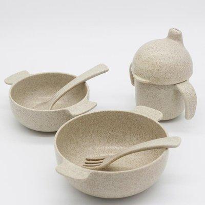 兒童餐具套裝嬰兒學飲杯日式簡約小麥秸稈防摔輔食碗寶寶吃飯碗勺