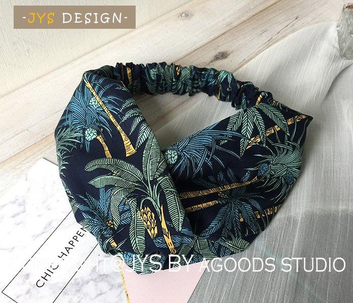 [現貨]『AGOODS 穀子』- 韓國  水洗棉 沙巴 熱帶渡假島嶼 綠色 椰子樹 樹葉 交叉 扭結 髮帶
