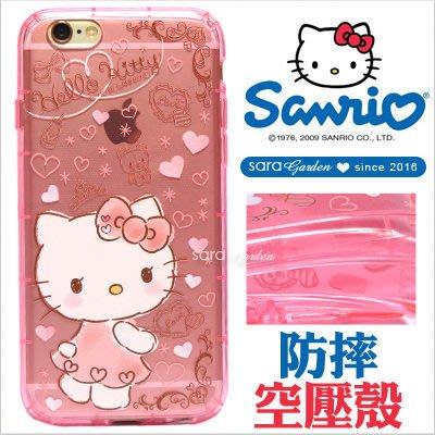 Hello Kitty高清防摔殼空壓殼 三星 J72016 OPPO R9s授權三麗鷗手機殼D1001081
