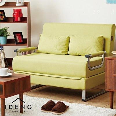 伊登家居生活-沙發床懶人床首選『璀燦三星』記憶矽膠沙發床-台灣製造-