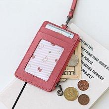 韓國 Fromb 真皮 識別證件套 悠遊卡套 拉鍊錢包 照片層