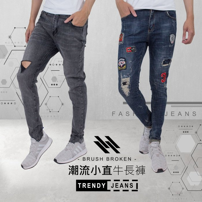 KASO 美式布章mix割破風牛仔褲
