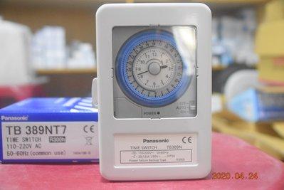 Panasonic 國際牌定時器 TB389NT7 停電記憶 Time Switch 舊型號TB389KT7