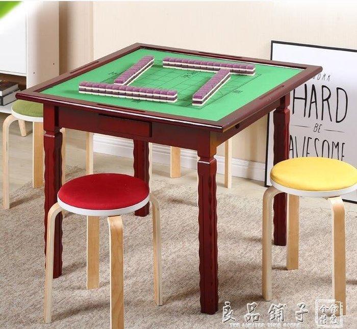 折疊式麻將桌家用簡易棋牌桌手動麻雀台餐桌兩用麻將桌伸縮桌架QM