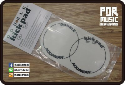 【搖滾玩家樂器】AQUARIAN DKP2 Kick Pad 雙踏 大鼓保護貼 DOUBLE (厚) 大鼓集音點貼紙