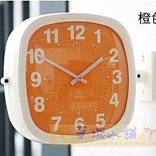 428 華城小鋪 鄉村 時鐘 靜音 田園 造型 歐式 掛鐘 韓國簡約雙面鐘 現貨供應 橙色