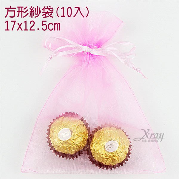 X射線節慶王【Y900017】10入方型紗袋(粉紅)[17x12.5cm],喜糖袋/糖果袋/囍糖/小袋子/婚宴喜慶