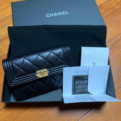售出Chanel boy香奈兒 荔枝牛皮中夾 仿舊金釦 九成新