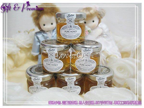 樂芙 LoverQ * 英國 TIPTREE 蜂蜜 * 婚禮小物 桌上禮 迎賓禮 TT蜂蜜 花蜜 果醬 早餐 野餐塗土司