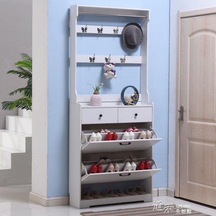 (全場免運)鞋櫃簡約現代門廳櫃組裝架門口大容量多功能簡易儲物櫃 YYS 【不二先生】