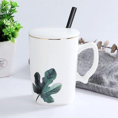 杯子簡約北歐陶瓷杯創意磨砂亞光馬克杯帶蓋勺清新早餐杯學生