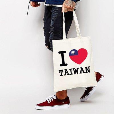 I Love Taiwan-Flag帆布袋男女式文藝環保購物袋單肩手提包袋-米白色 台灣寶島國旗中文漢字 特價$399
