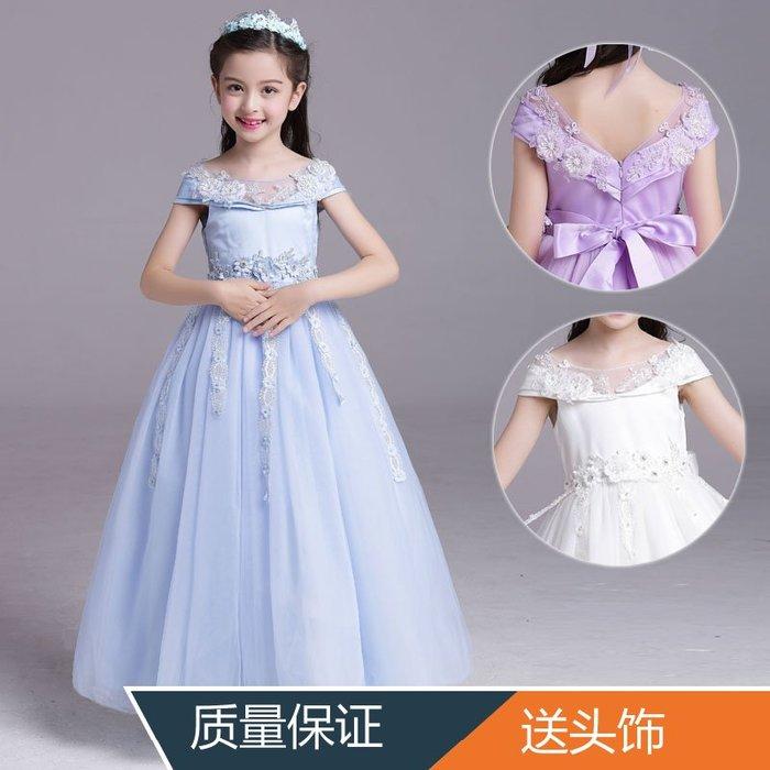 表演服 洋裝 禮服 公主裙 六一兒童公主裙禮服花童走秀禮服女童婚紗裙主持人晚禮服蓬蓬裙