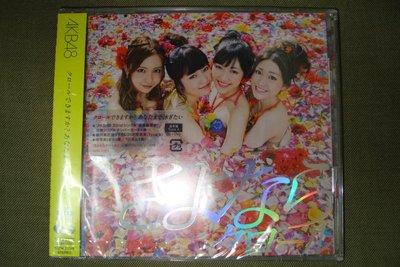 AKB48 Sayonara Crawl 再見自由式 CD+DVD Type A 普通版 2013年