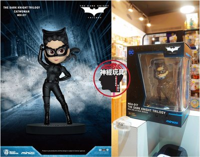 【神經玩具】現貨 野獸國 MEA-017 黑暗騎士系列 貓女 Q版公仔 似盒玩 DC 諾蘭 蝙蝠俠