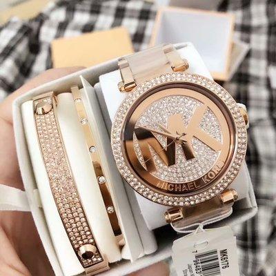 2bc03397fc69 【Michael Kors代購館】美國正品MK6176 三件套手環手鐲錶