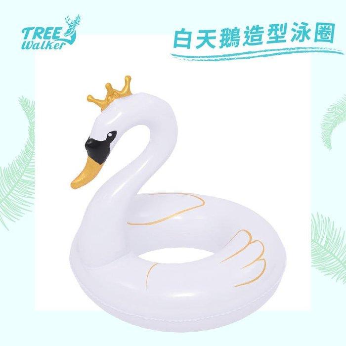 【Treewalker露遊】白天鵝造型泳圈 Jilong造型游泳圈 4-8歲兒童泳圈  漂浮圈 天鵝湖 水上用品 浮板