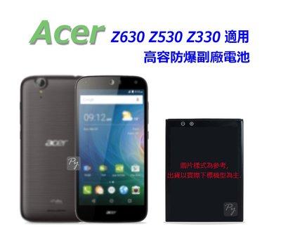 【 副廠 電池 Acer Z630 Z330 】 Liquid 高容 防爆 台中市