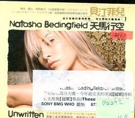 *愛樂二館* NATASHA BEDINGFIELD / UNWRITTEN 二手 D0272