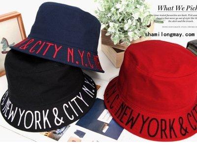 蝦靡龍美【HA559】日本 韓國 NYC 刺繡 漁夫帽 遮陽帽 NEWYORK 圓頂 男女 夏天 潮流雜誌款 帽子