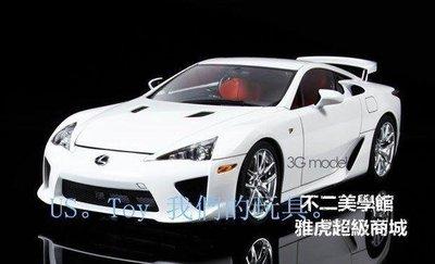 【格倫雅】^LEXUS LFA超級跑車家居收藏擺設 生日禮物轎車歐美大牌31414[D