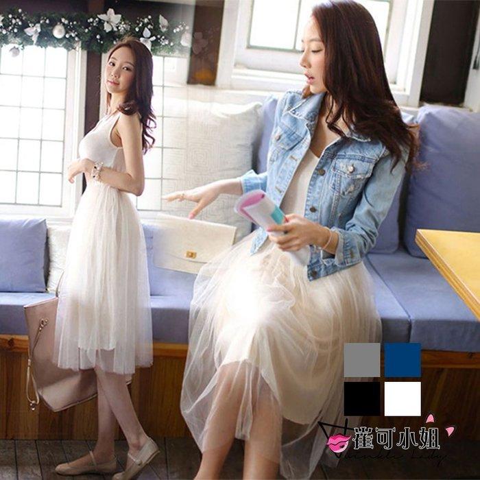 『現貨』超百搭顯氣質 莫代爾長款 短款 內搭 背心裙網紗洋裝【GL0007】- 崔可小姐