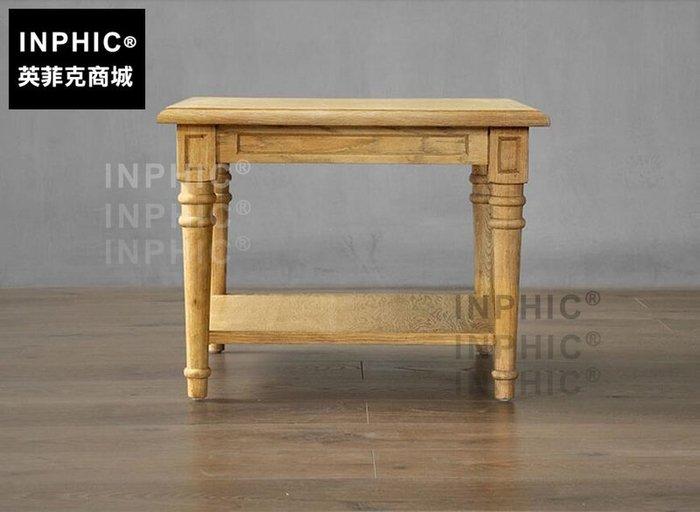 INPHIC-北歐客廳雙層框茶几組合 現代簡約色復古家具-A款_S1910C