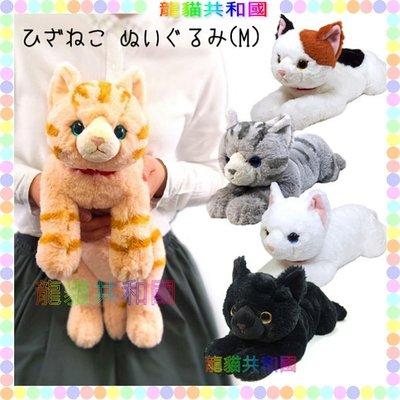 ※龍貓共和國※日本正版《SUNLEMON超療癒 仿真擬真小貓 喵星人 可愛寵物貓咪肉球 絨毛玩偶 娃娃M號47公分》禮物