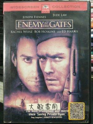 挖寶二手片-Z43-032-正版DVD-電影【大敵當前】-裘德洛(直購價)經典片 海報是影印