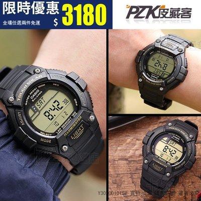 〖皮藏客〗LLL 7PZK KXO 1585 潮流時尚手錶男學生運動電子錶光能casio太陽能手錶防水