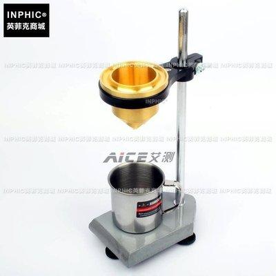 INPHIC-黏度杯黏度儀 塗料 油漆 銅杯 塗四杯 台式 測量儀/測試儀/實驗儀器_S2467C