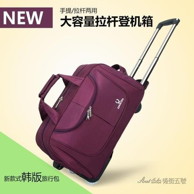 ZIHOPE 拉桿包旅游男女手提旅行袋大容量行李包登機箱包可摺疊短途旅行包ZI812