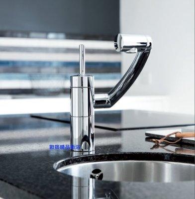 【歐築精品衛浴】DAMIXA《丹麥》✰ARC系列廚房龍頭29000-時尚鉻