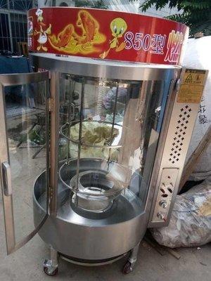 哆啦本鋪 自動旋轉燃氣烤鴨爐木炭850烤鴨爐商用煤氣燃氣烤魚爐 D655
