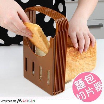 八號倉庫 家用吐司麵包切片器 切片架 烘焙工具【1Z094M022】