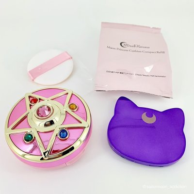 Sailor Moon Cushion Compact Set (pink ocher)