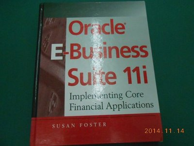 《Oracle E-Business Suite 11i》八成新 ISBN:0471412058 精裝本