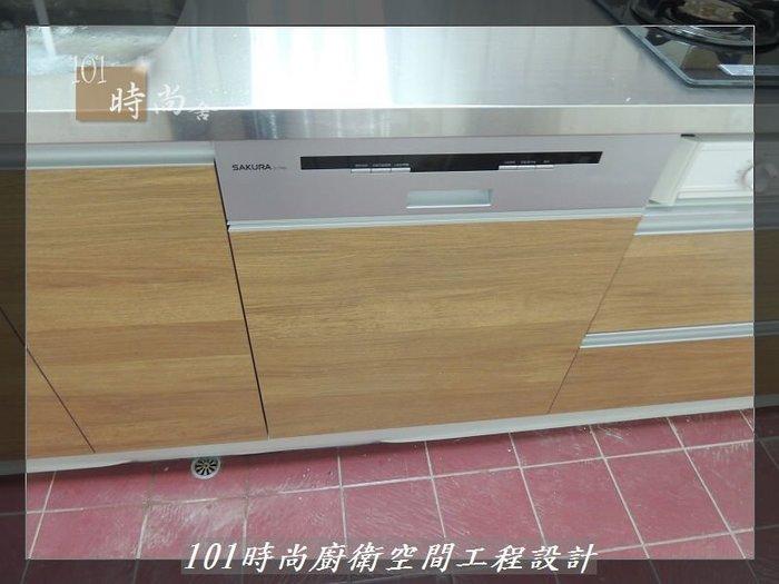 @櫻花E7682半嵌式洗碗機  E7782全嵌式洗碗機-廚具工廠直營-廚具網路特價$30,300元起-101時尚廚房設計