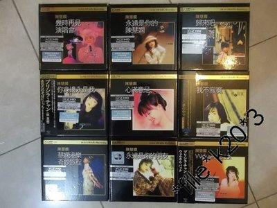 Priscilla 陳慧嫻 K2 HD MASTERING 10-CD 全集 (24-bit 100 kHz) (首批1000張編號版) (99% New)