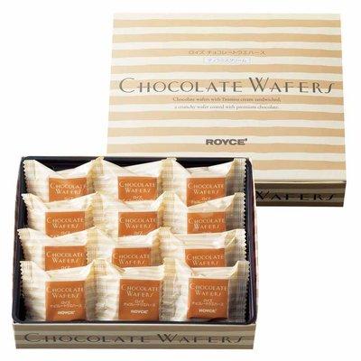 *日式雜貨館* 北海道限定 ROYCE提拉米蘇巧克力威化夾心餅乾 ROYCE生巧克力 另:巧克力洋芋片 草莓水果棒