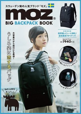 [瑞絲小舖]~日雜mook附錄北歐瑞典品牌moz麋鹿黑色大型後背包 雙肩包 旅行背包 休閒包 書包 補習袋