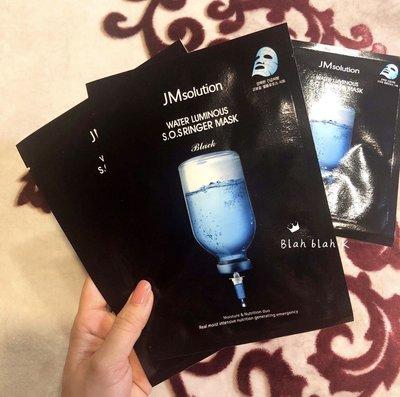 韓國 JM solution 水光 針劑 急救 炸彈保濕 面膜 35ml/10片一盒