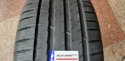 米其林MICHELIN 235/55/19 PS4SUV ZP 失壓續跑胎 $7200元含安裝